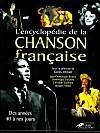 L'encyclopédie de la chanson française