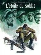L'Etoile du soldat