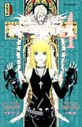 Death Note - Tome 4