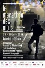 Le marathon des mots 2014