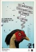 Rencontres cinématographiques de Cannes 2008