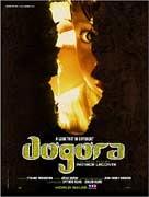 Dogora, ouvrons les yeux