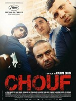 Chouf - Affiche