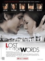 Lost for Words - Affiche