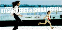 INTERVIEW DE ETGAR KERET ET SHIRA GEFFEN