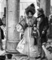 Grand Prix de l'Héroïne Madame Figaro