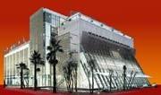 Palais des congrès Georges Pompidou de Perpignan