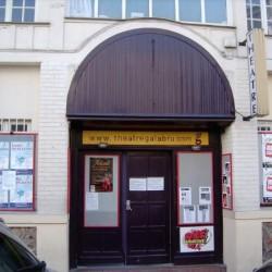 Le théatre Michel Galabru - Entrée