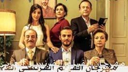 Les films franco-arabes à l'honneur
