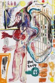 Jonathan Meese Parsifal de large