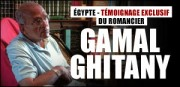 INTERVIEW EXCLUSIVE DE GAMAL GHITANY