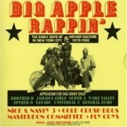 Big Apple Rappin'