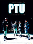 PTU (Police Tactical Unit)